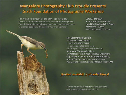 6th Foundation of Photography Workshop