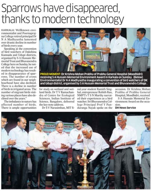 S.A. Hussain Memorial Environment Award Coverage on Deccan Herald