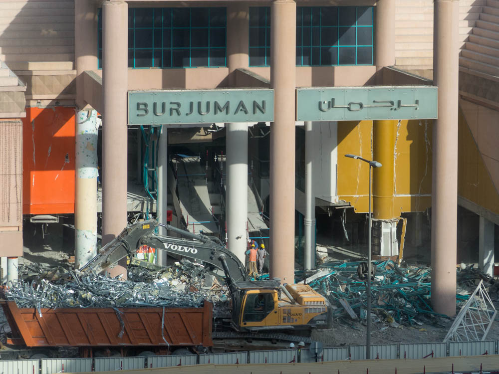 Old Burjuman Mall Being Demolished