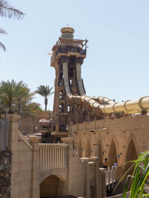 Jumeirah Sceirah in Wild Wadi Waterpark
