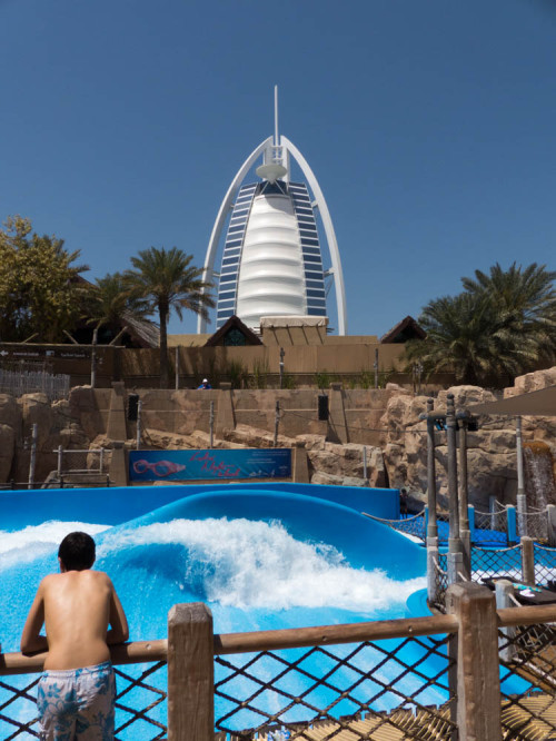 Burj Al Arab from Wild Wadi Waterpark