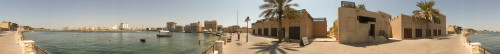Panorama in front of Sheikh Saeed Al Maktoum's House